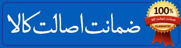 irangarm