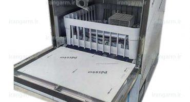 ماشین ظرفشویی صنعتی مخصوص لیوان
