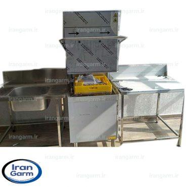 ماشین ظرفشویی صنعتی خارجی