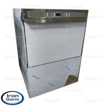 ماشین ظرفشویی صنعتی زیرکانتری