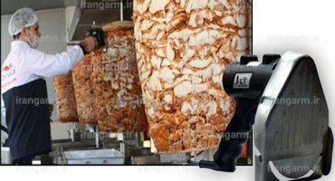 چاقو کباب ترکی فروشی